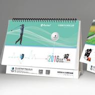 中国高尔夫-创艺享台历设计制作公司