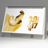 中艺文化-创艺享台历设计制作公司