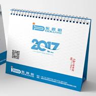 东露阳企业-创艺享台历设计制作公司