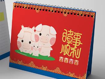 猪年台历-创艺享台历设计制作公司