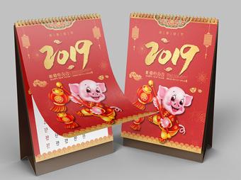 猪年台历挂历-创艺享台历设计制作公司